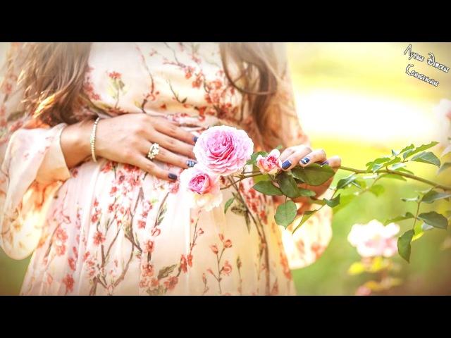 Релакс для Беременных ♫ Музыка для Будущих Мам - 2 ЧАСА