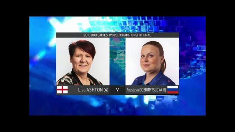 2018 BDO World Darts Championship Final Ashton vs Dobromyslova