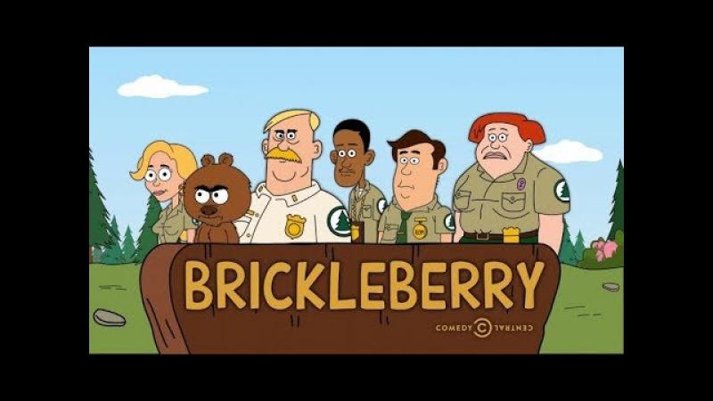 Бриклберри мавсими 1 силсила 1/Бриклберри Сезон 1 серия 1/Brickleberry s1e1/