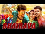 Bhairava (Bairavaa) 2017 New Released Full Hindi Dubbed Movie | Vijay, Keerthy Suresh