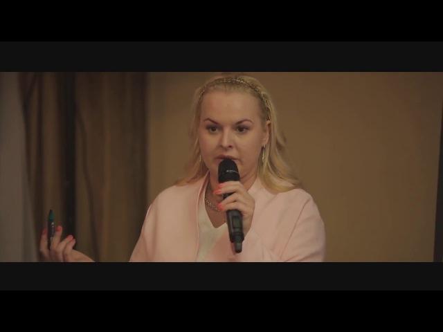 Семинар Анны Фомичевой Темная сторона ВЭД - полная версия