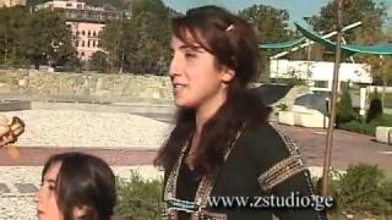 Сестры Гогочури Ингушская песня Дарида по грузински