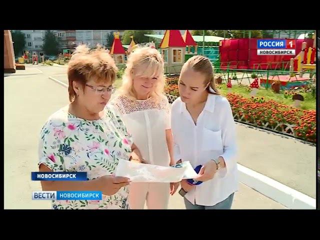 «Я – Новосибирск»: жители Северо-Чемского своими силами создали зону отдыха