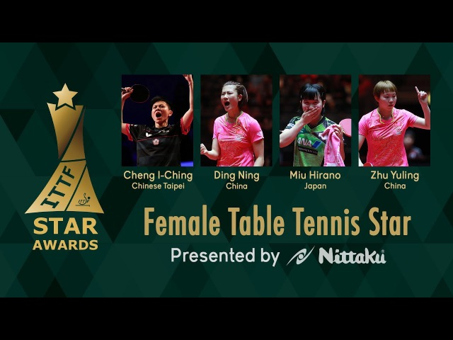 2017 ITTF Star Awards Who Will be the Female Table Tennis Star