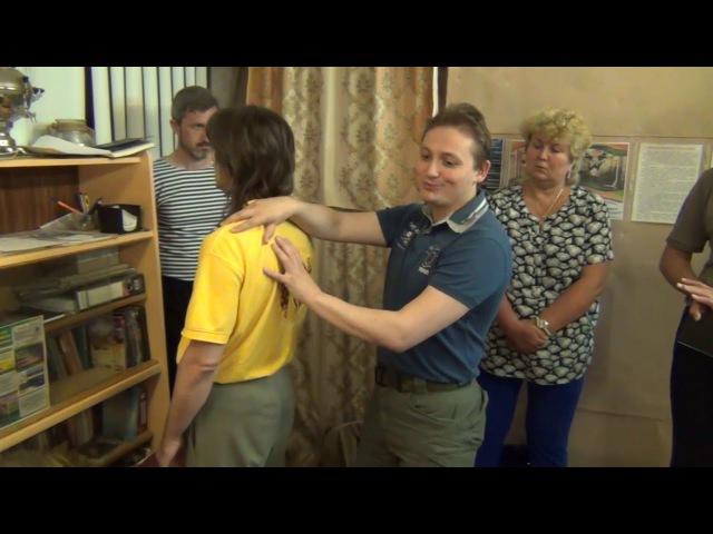 Обучение Остеопатии и Народному целительству Отзывы Доктор Блохин Александр Ге...