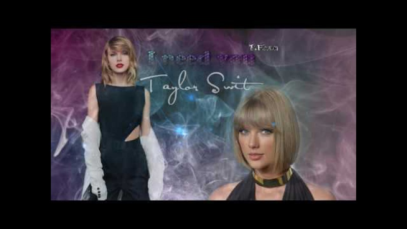Taylor Swift - I need you New song 2016