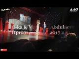 Марзият Абдуллаева ft aro-ka - Приди скорей 2017