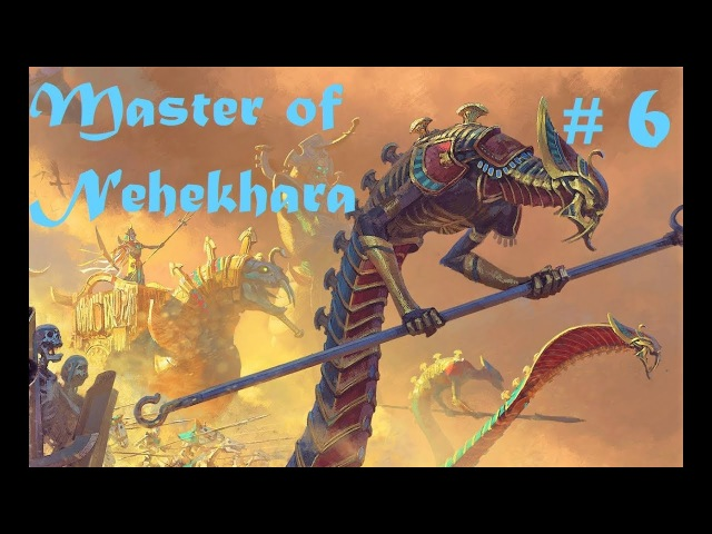 Total War Warhammer 2 Master of NehekharaRound 3