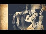 Александр Грин - Одинокая душа