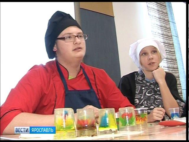 В Ярославской области проходят Дни профессиональной ориентации в ЯКИП