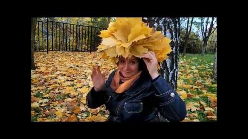 Венок из листьев