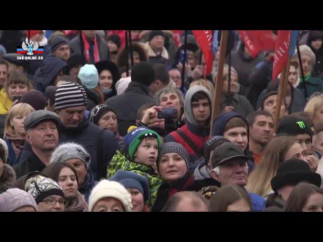 Настанет тот день, когда Флаг ДНР будет реять над городами бывшей Донецкой облас