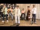 Sweet Hot Jazz Band Чао Бамбино Кар мэн cover