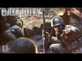 Прохождение Call of Duty #13. Аэродром
