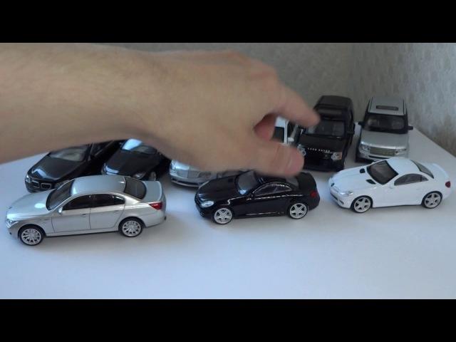 Масштабные модели - BMW   Mercedes   Range Rover - от производителя Rastar (аналог Bburago)