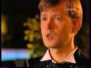 Романтика Романса М. Ю. Лермонтов (5 ноября 2004 года)