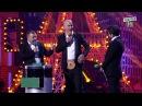 Новый Прикол Кличко и Янукович на Угадай мелодию В зале истерика