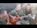 Армейские песни Целуйте бабы рельсы ВЕЛИКОЛЕПНОЕ ИСПОЛНЕНИЕ