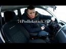 Подлокотник для Рено Дастер 2017гв Renault Daster