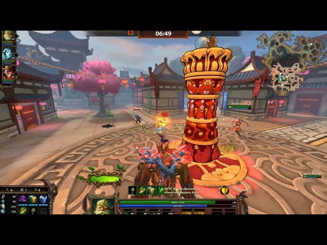 Sylvanus Xing Tian Legend of the foxes Adventure Texture Pack / Smite