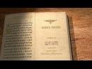 Книга Бытие Глава 16 Иеромонах Никодим Шматько Библейский портал