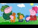 Свинка Пеппа и Джордж – мультик для детей и малышей на русском языке Новая серия