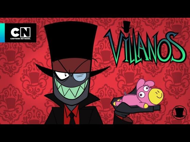 Los casos perdidos de Elmore Villanos Cartoon Network