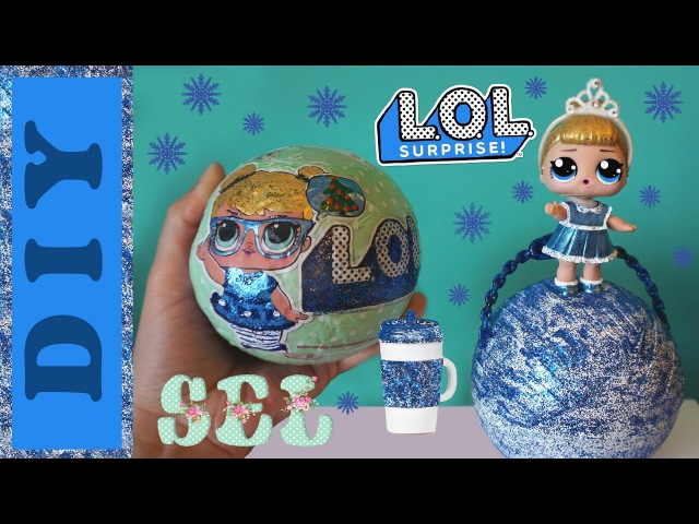 DIY ЛОЛ СЮРПРИЗ Своими Руками Переделка LOL Surprise Doll Makeover Painted