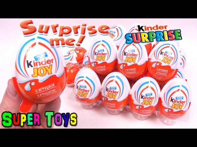 Kinder Surprise Kinder Joy Unboxing/Вся коллекция Киндер Сюрприз Джой Тачки