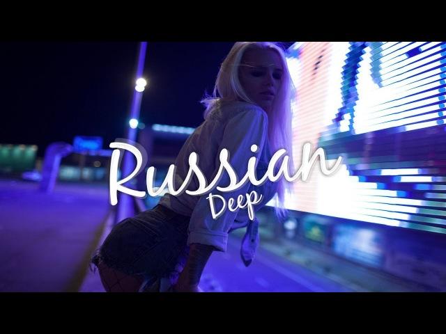 VLNY DJ BARS - Зеленоглазое Такси