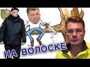 Турчинов не имел права возлагать на себя обязанности президента Семченко