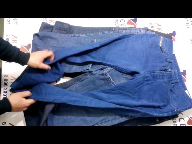 Джинсы мужские Men Jeans Extra Англия 282038