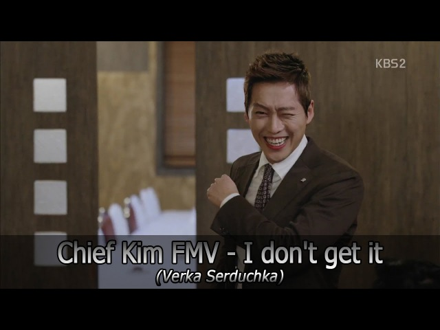 [Chief Kim FMV] Nam Goong Min Lee Junho - I don't get it (Short Ver.2)