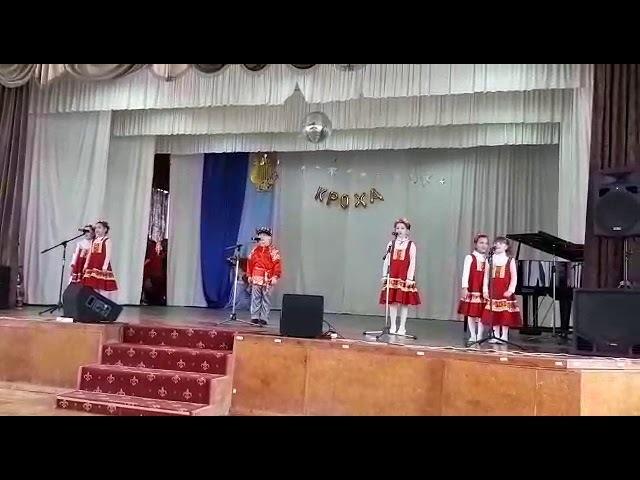 Фолк-группа Калина Красная руководитель Олеся Подворчан,ДК НЭВЗ ,солист Подворчан Даниил