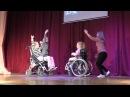 Парный танец-импровизация