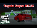Test Drive Toyota Supra MK IV.  Back to The Fast and the Furious.  MTA Province