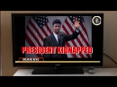 21 Savage - Bank Account Parody (President Kidnapped version) (iamkingvader)