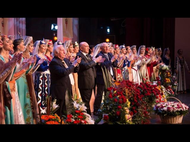 ԲԵՐԴ ԱՆՍԱՄԲԼ Armenian Dance BERT Ensemble BERT 50 National Opera Theater 03 07 2013