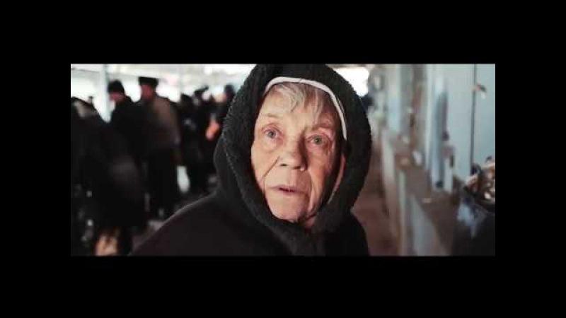 «Голод Донбасса в наши дни» Донецк, 15.01.2018.