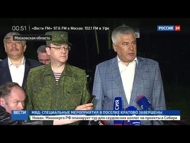 Новости на Россия 24 Колокольцев кратовский стрелок бросал гранаты и ранил четырех бойцов спецназа