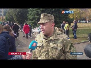 День захисника України святкують у Бахмуті