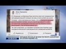 Порошенко просить ВР негайно розглянути законопроект про Антикорупційний суд