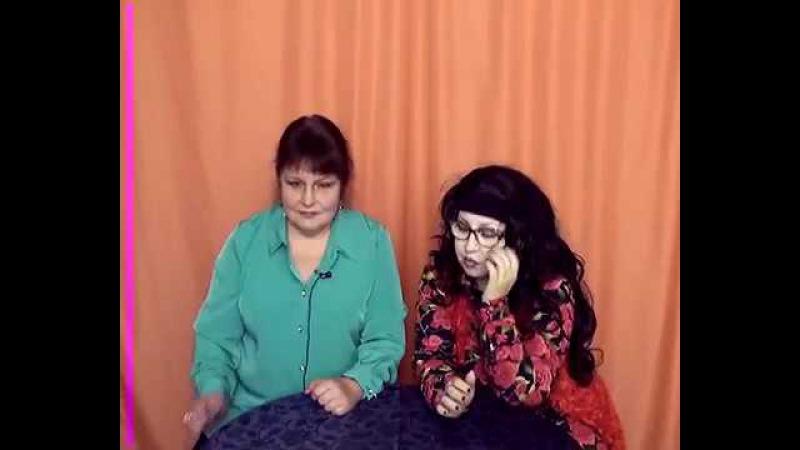 Автомобильная магия Школа экстрасенсов Мирослава Коллавини и Марина Сугробова