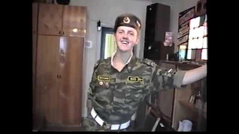 Паша Пигас вернулся из армии Львовская VHS АРХИВ