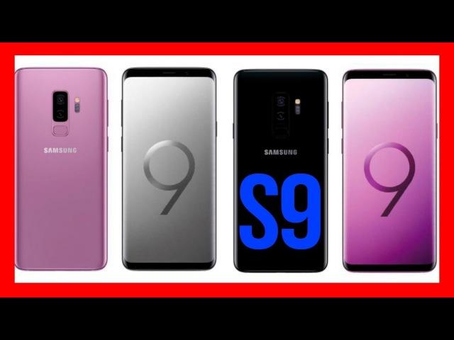 Обзор: Samsung Galaxy S9|S9