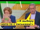 СМЕШНО ДО СЛЁЗ! Не хотят ccaтb! 3аставим! Андрей Норкин и его анекдоты Сборка 13-24.11.2017