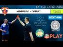 Зимний Чемпионат ВЛДФ НУ - 12 тур 20.01.18. Квартал - Парус