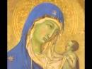 Дуччо. Дева Мария с Младенцем и Святыми Домиником и Ауреей