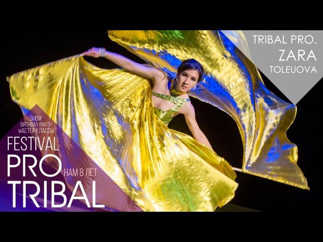 Zara Toleuova / Huacal (Filastine Remix) - Tremor / PRO. TRIBAL Birthday Festival 2017