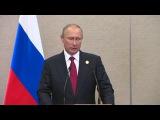 Пресс-конференция Владимира Путина по итогам саммита БРИКС. Эфир от 05-09-2017
